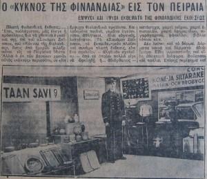 Näyttelyjen esittelijöinä oli myös aluksen väkeä - leike Ateenalaisesta lehdestä.